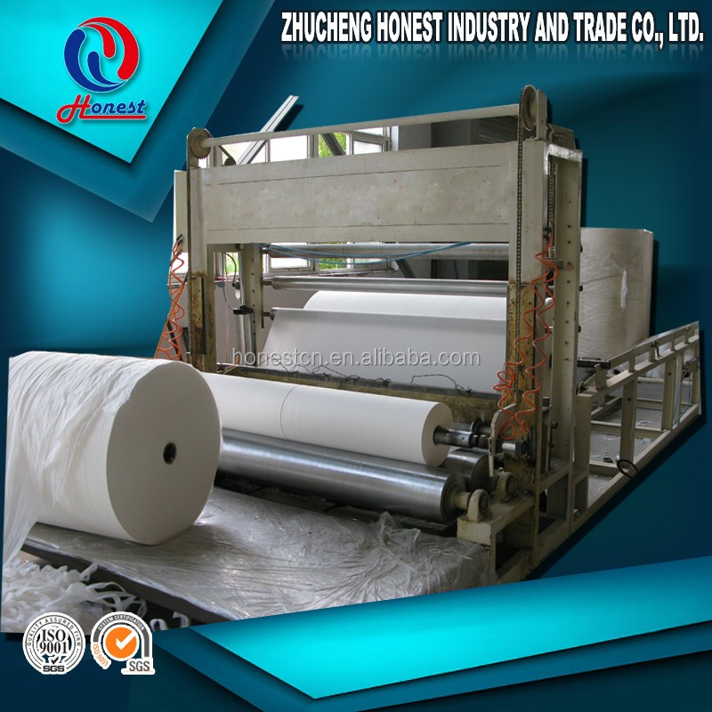 Zhucheng Honest Machinery 4/5Ton Capacity Waste Paper Recycling Equipment/paper recycling