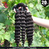 Double Drawn Weft Loose Wave 7A 8A unprocessed deep wave hair Virgin aliexpress peruvian hair