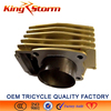 Factory Price & Top Quality chinese motorcycle cylinder for LIFAN 250