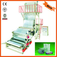 Used Film Blowing Machine Automatic LDPE Shrink Film Blowing Machine