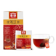 Black Tea In Thailand, Black Tea In Thailand Suppliers and