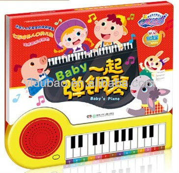 Best gift,audio toy book and music book for kids, can be worked with talking pen