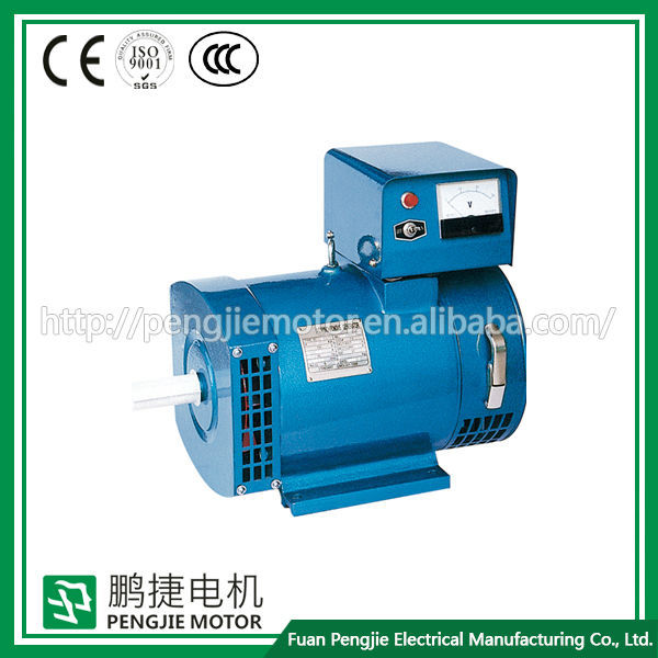 CE & ISO9001 30kw three phase brushless alternator