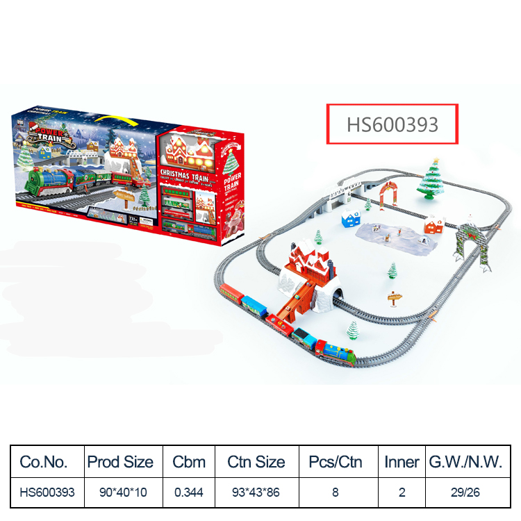 HS600393, HUWSIN toy,  Wholesale Electric Building Block Train Sets DIY for kids