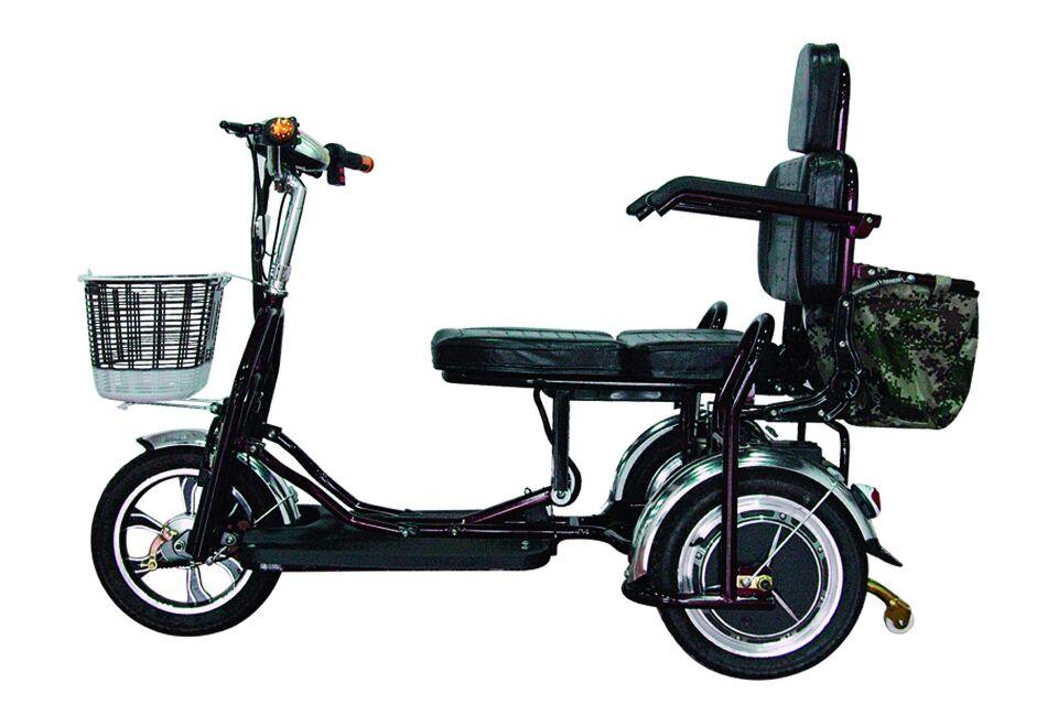Three wheel bike for small adults