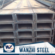 China profile steel U section,steel channel sizes