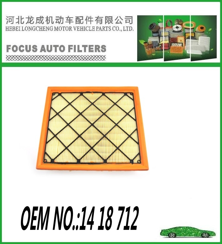 HIGH PERFORMANCE AIR FILTER FOR FORD WITH OEM NO.1418712