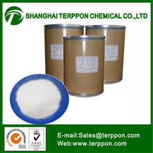 High Quality 1-HYDROXY-2-PYRIDINE THIONE, ZN SALT,Powder,CAS:13463-41-7,Best price from China,Factory Hot sale Fast Delivery!!!