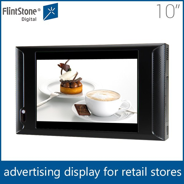 10 inch toy store display, motion sensor video player, commercial ad player