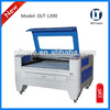 CNC laser machine with red location