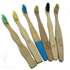 /product-detail/tr-036-free-sample-oem-100-natural-wholesale-bamboo-toothbrush-charcoal-bamboo-toothbrush-60580362138.html
