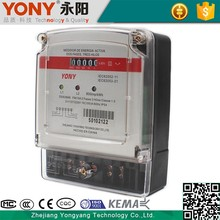 Top sale reliable power protection overload detection electronical meter