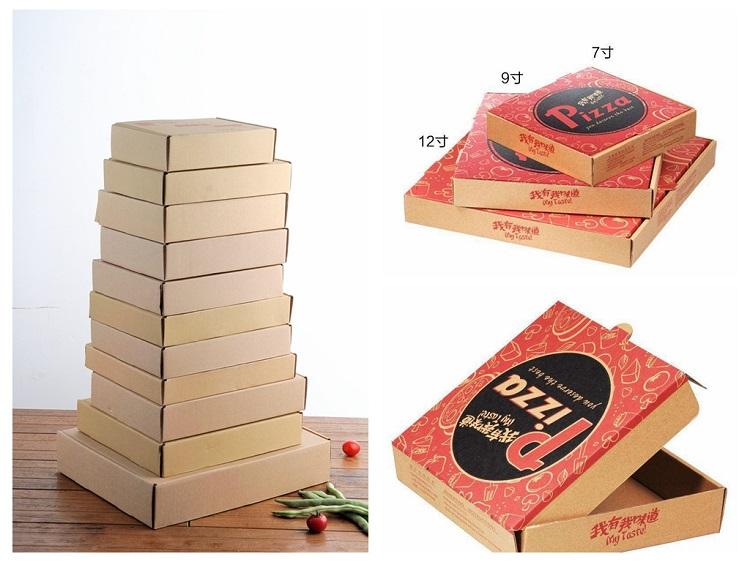 custom pizza box corrugated paper