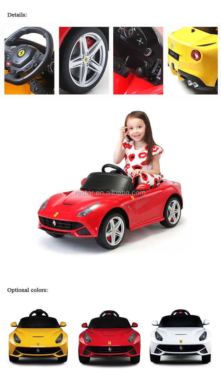 RASTAR Ferrari F12 12V Ride On Style Electric Kids Car