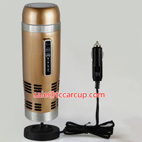 12V Car portable water drink mug/cup/bottle for 2015 auto electronics