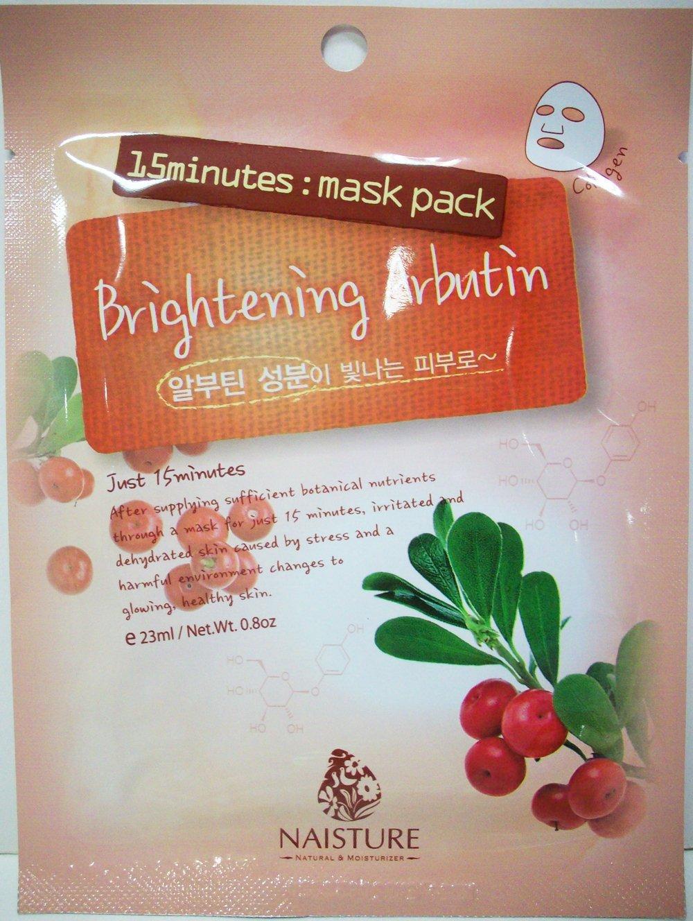 Naisture 15 Min. Collagen Essence Facial Mask Sheet Pack - Brightening Arbutin 10pk (e 23ml)