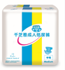 disposable unisex adult diaper for incontinence