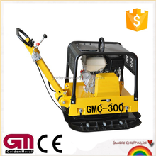 GMC-300 vibrating plate compactor