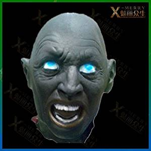 2015 - X-MERRY LATEX HORRIBLE ZOMBIE HEAD HAUNTED HOUSE PARTS ADULT WEIRD AND NASTY PROPS