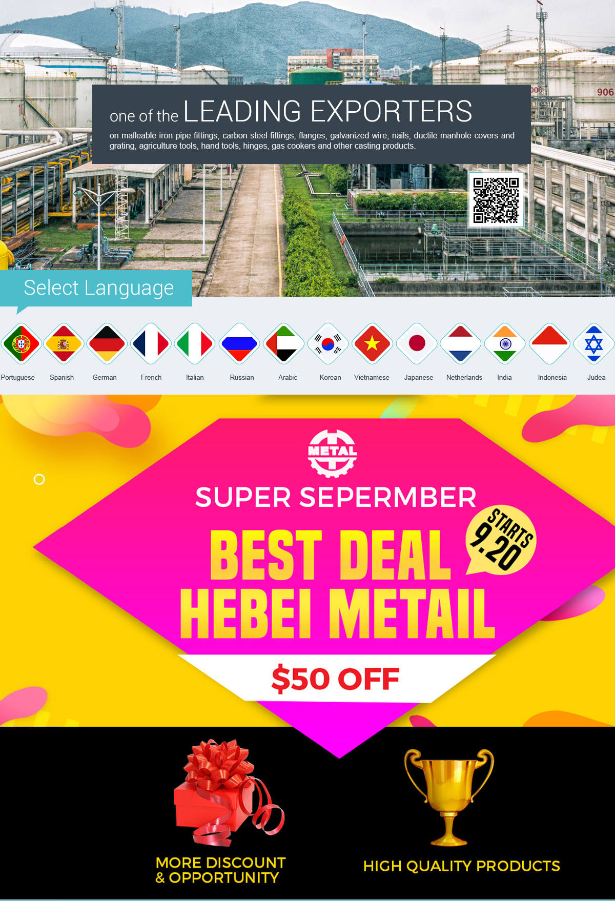 Hebei Metal Trading Co., Ltd. - Malleable iron pipe fittings, carbon ...
