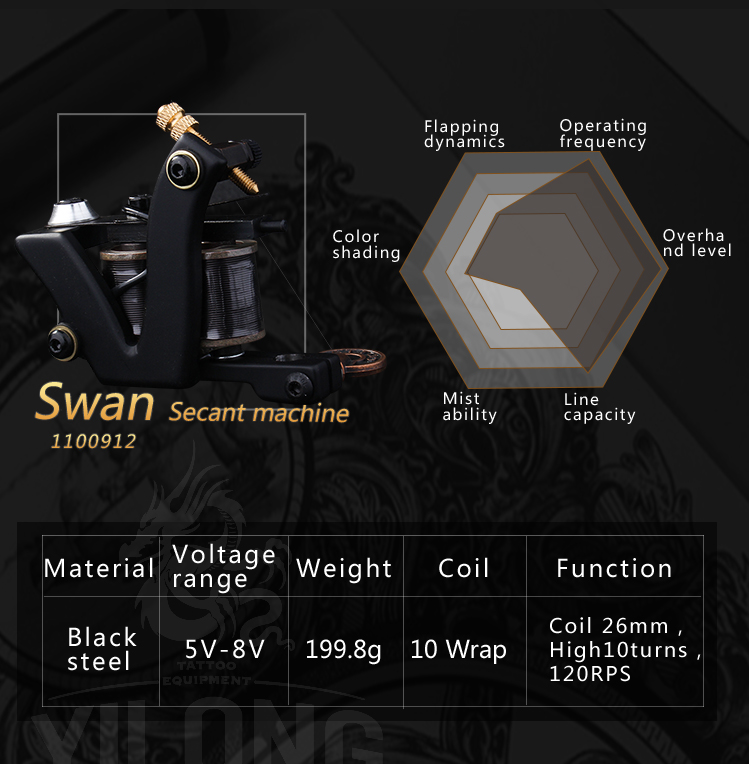 Yilong Swan Coil Machine 10 Wrap steel machine Carbon Steel Cut Mould Tattoo Machine