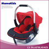 Ece r44/04 certificated baby cradle car seat 0-13kgs with baby car seat canopy