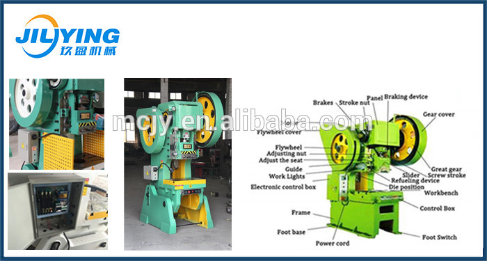 hydraulic manual punch press for metal