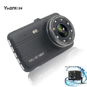 Hot 1080p A8 Car Dvr Dash Cam A504 4 0 Inch Screen 12v Car Video