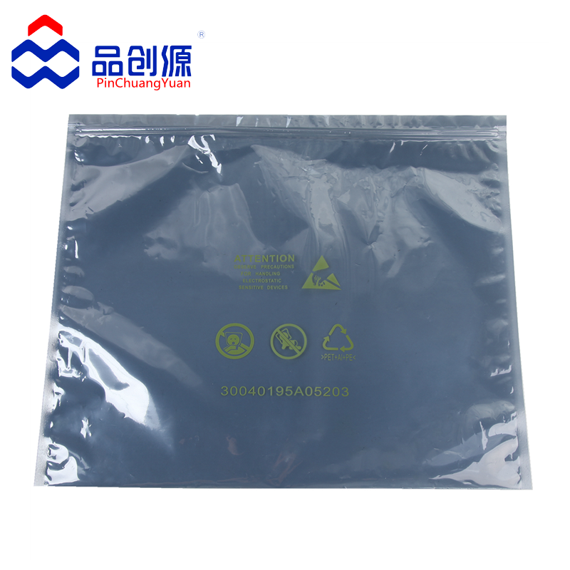 Manufacturers direct sales high quality esd shielding bag anti static bag