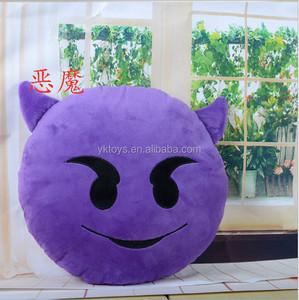 plush smiley face cushion emoji pillow custom plush toy no minimum