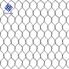 /product-detail/factory-supply-1-chicken-wire-galvanised-hexagonal-wire-mesh-60582999817.html