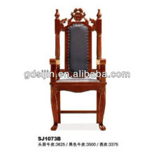 Wood Leather Judge Chair Wood Leather Judge Chair Suppliers and Manufacturers at Alibaba.com  sc 1 st  Alibaba : judges chairs - Cheerinfomania.Com