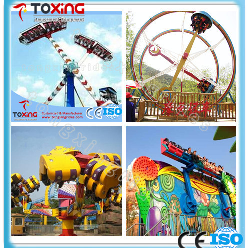 China Manufacturer Cheap Indoor Kids Amusement Park Rides For Sale