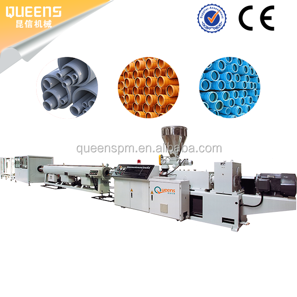 High automation easy operation PVC pipe making machine/production line