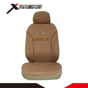 Remarkable Elegant Car Seat Cover Elegant Car Seat Cover Suppliers And Pdpeps Interior Chair Design Pdpepsorg