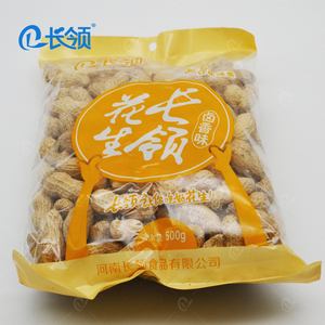 roasted and salted peanut kernels fried roasted peanut in shell salted