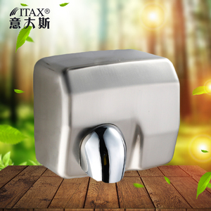 ITAX X-8843 wall-mounted 304S.S high speed Auto Hand Dryer