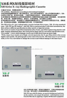 CE Certified x-ray Radiographic Cassettes X Ray Film Cassette Price with ID Window