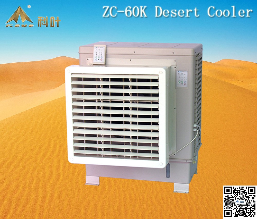Manufacturer window ac units lowes window ac units lowes for 18000 btu window air conditioner lowes