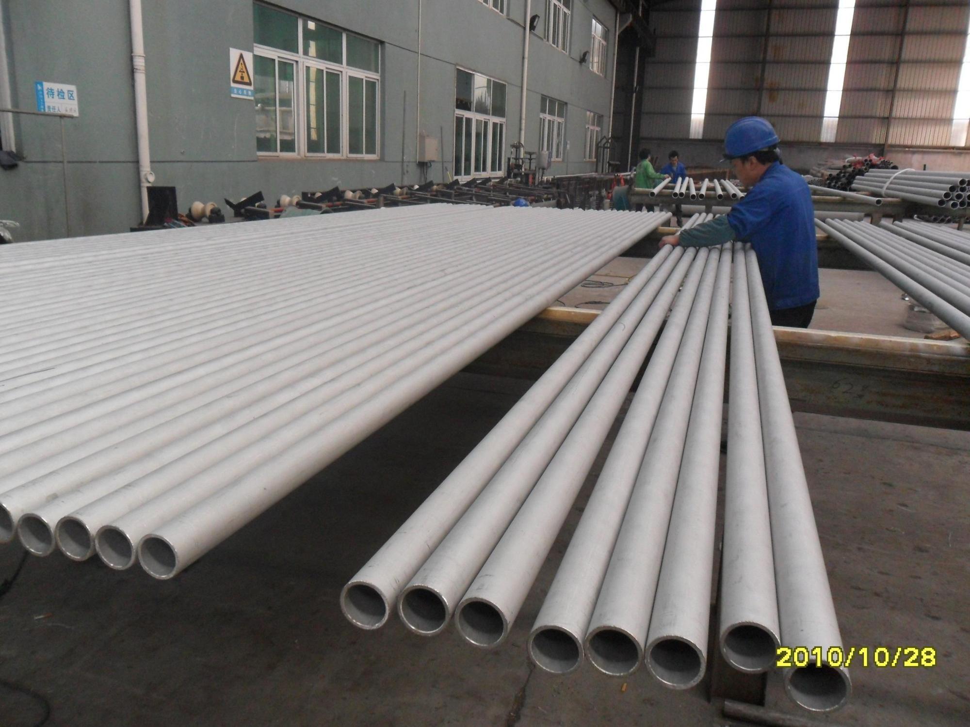 15NiCuMoNb5 W-nr 1.6368 20mm Kalınlığında Çelik Boru