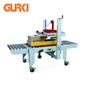 Gurki Factory Supply One Level Box Sealing And Packaging Machine