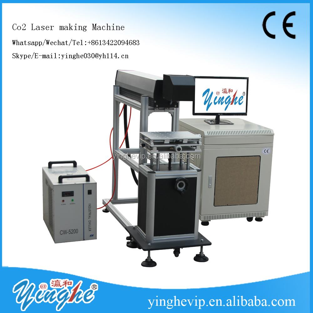 memory card making machine buy co2 laser marking machinelaser wire marking machinelogo co2 laser making machin product on alibabacom - Card Making Machine
