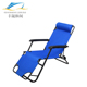 Hot sell beach lounge chair multiple color folding back beach bed beach sun lounger