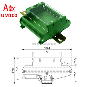 Din rail module enclosure UM100 for PCB width 100mm