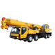 China 35 ton rc truck crane for sale QY35K5 the best price