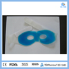 /product-detail/promotional-thin-pocket-gel-long-lasting-soft-ice-facial-eye-mask-60334959389.html