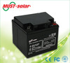 <MUST Solar>12v 7.2Ah sealed lead acid battery for medical equipments