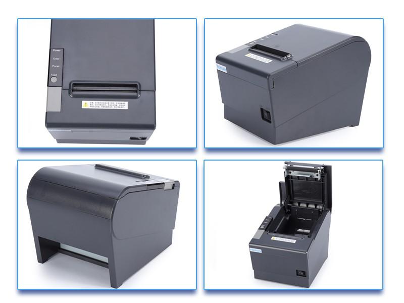 receipt machine portable