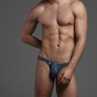 Gay underwear tumblr