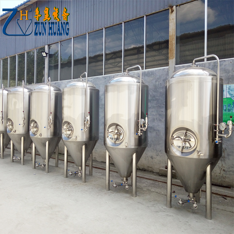 300L fermenter tank